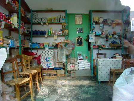 Το παλιό μπακάλικο στη Καλαμαύκα