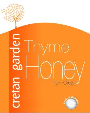 Θυμαρίσιο Μέλι 280 gr.