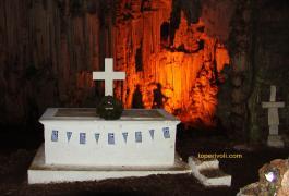 Σπήλαιο Μελιδονίου